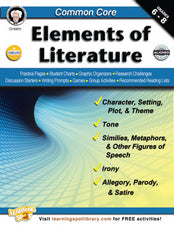 Common Core: Elements of Literature Resource Book