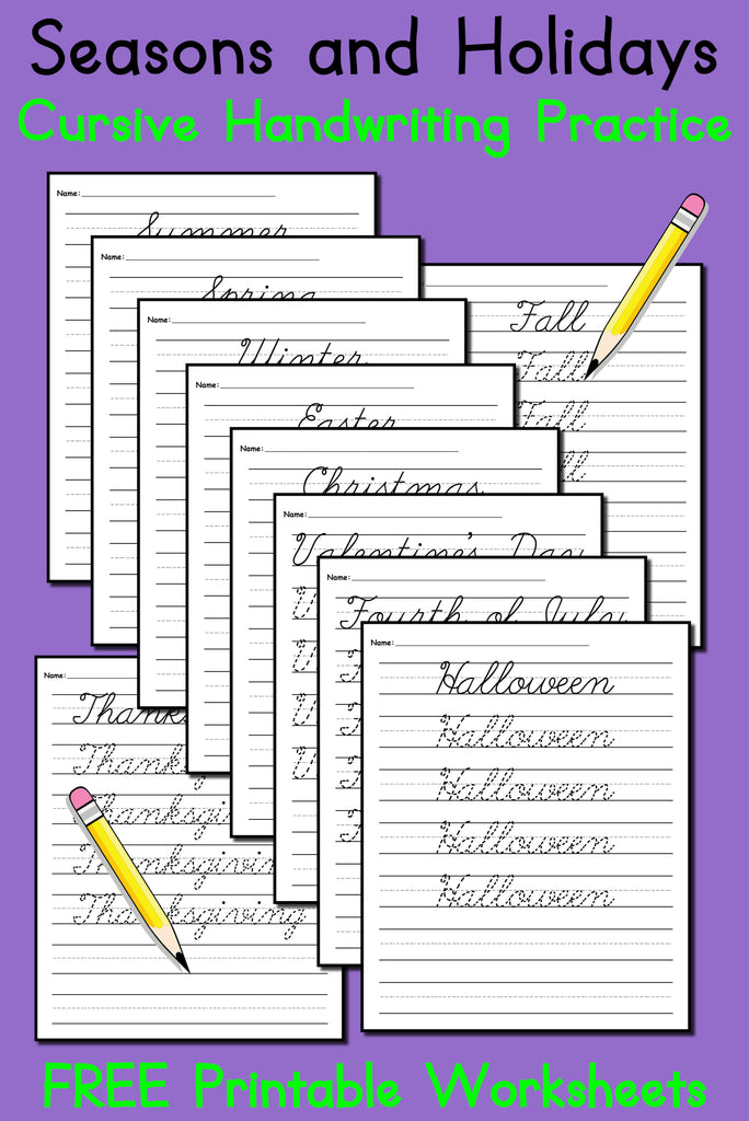 Tracing Bundle - 300+ Printable Tracing Worksheets!