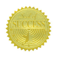 Gold Embossed Certificate Seals, Seal of Success