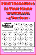 """Find & Color The Letters In Your Name"" FREE Valentine's Day Letter Recognition Worksheets"