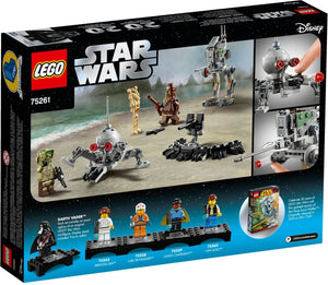 LEGO - Star Wars: Revenge of the Sith - AT-RT Clone Scout Walker + Dwarf Spider Droid + Heavy Blaster + 4 Minifigures (75261)