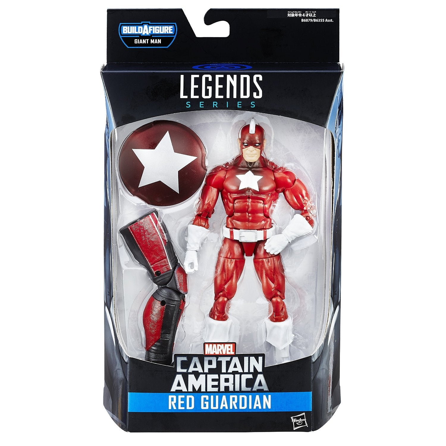 Marvel Legends Infinite - Giant Man BAF - Captain America - Red Guardian Action Figure (B6879)