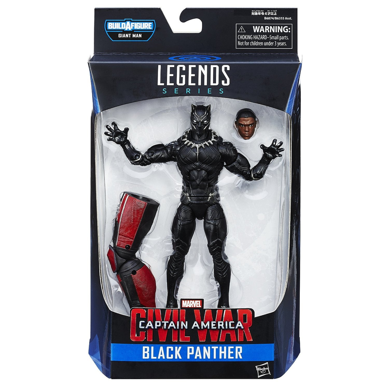 Marvel Legends - Giant Man BAF - Black Panther