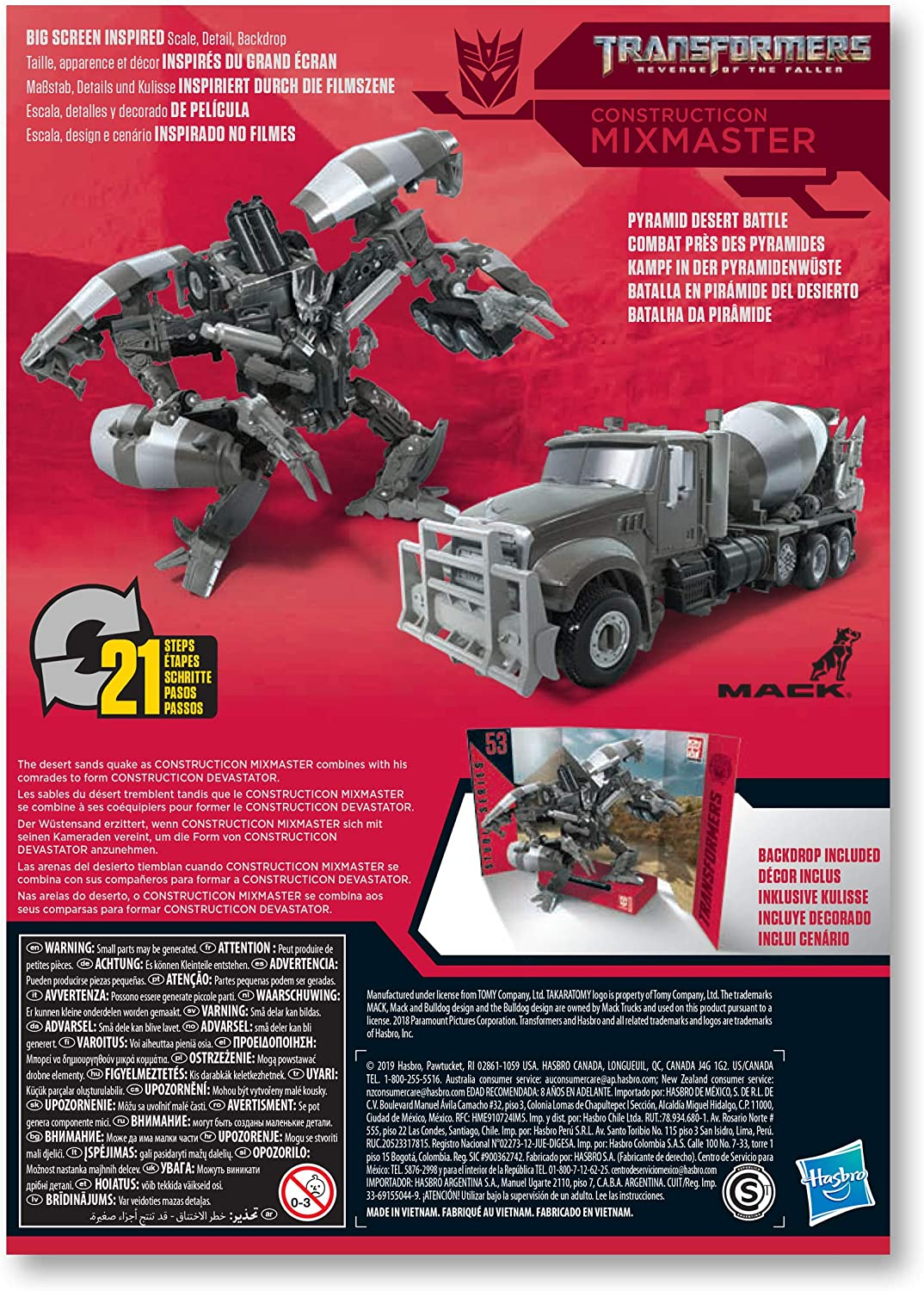 Transformers - Studio Series 53 - Revenge of the Fallen - Mixmaster Action Figure (E7215)