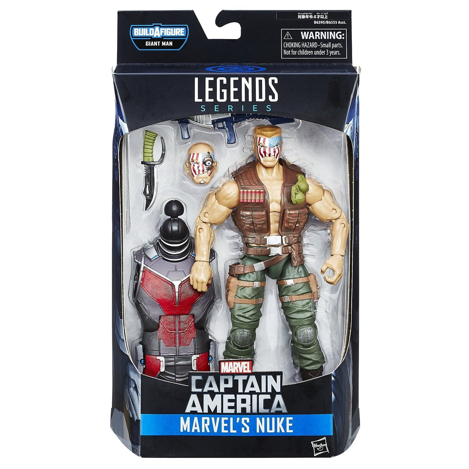 Marvel Legends Infinite - Giant Man BAF - Marvel's Nuke (B6395)