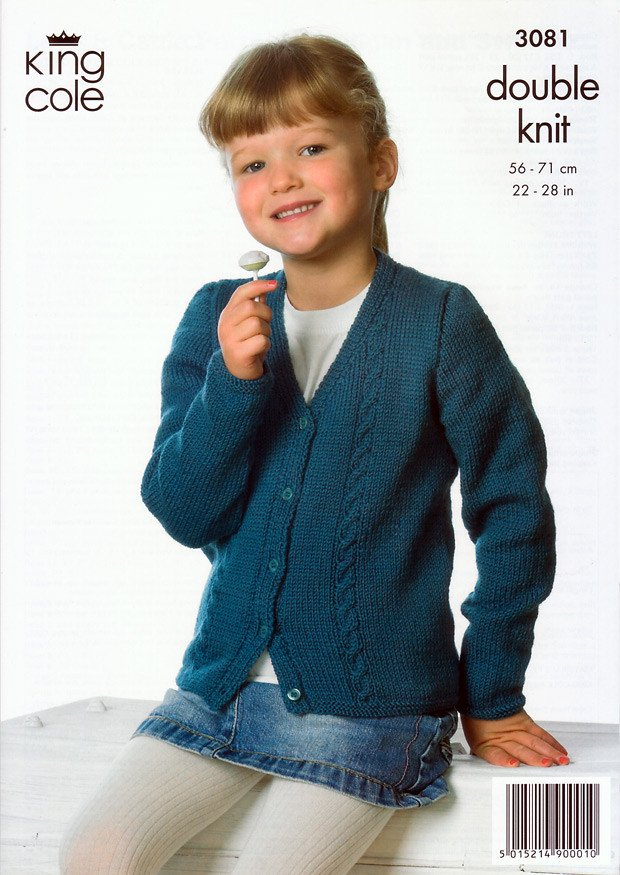 Lace and Cable Pattern Cardigan Sweater in King Cole Merino Blend DK (3081)