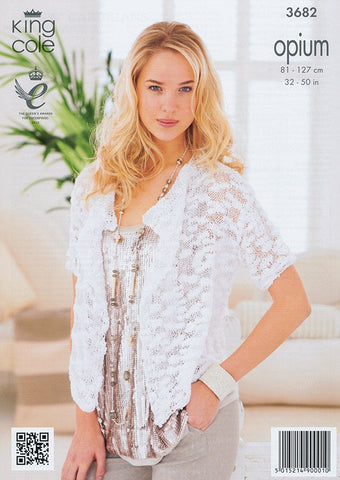 Ladies' Cardigans in King Cole Opium (3682)-Deramores