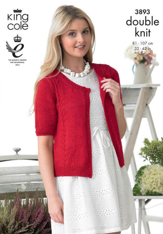 Cardigans in King Cole Giza Cotton DK (3893)