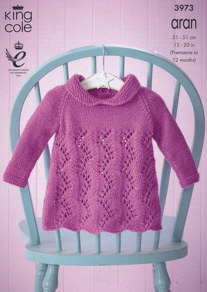 Baby Set In King Cole Comfort Aran 3973 Deramores