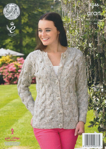 Sweater and Cardigan in King Cole Fashion Aran (4346)