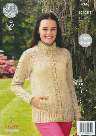 Cardigans in King Cole Fashion Aran (4348)-Deramores