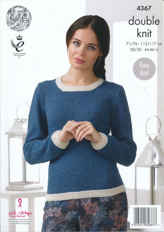 Jacket and Sweater in King Cole Baby Alpaca DK (4367)-Deramores