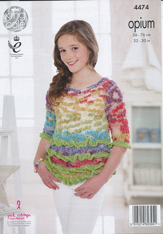 ecd9cac77eeec1 Waistcoat and Sweater in King Cole Opium Palette and Bamboo Cotton DK (4474)