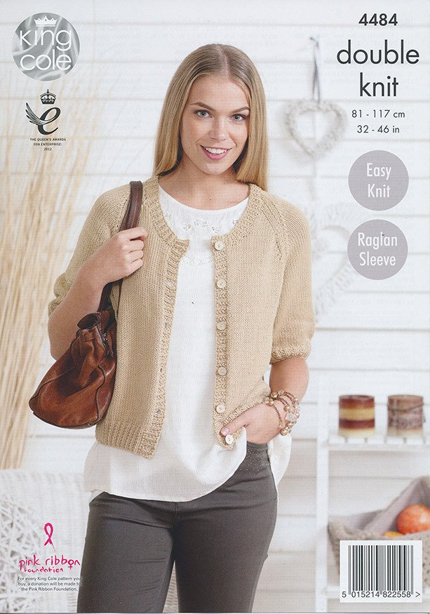 Cardigans in King Cole Bamboo Cotton DK (4484) – Deramores