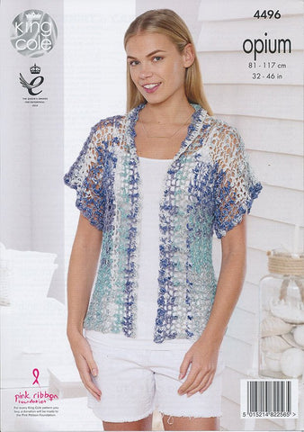 Mesh T-Shirt and Cardigan in King Cole Opium Palette (4496)