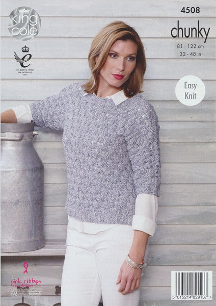 Top and Cardigan in King Cole Authentic Chunky (4508)