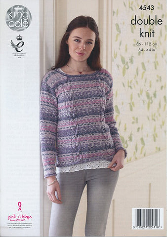 Cardigan and Sweater in King Cole Drifter (4543)-Deramores