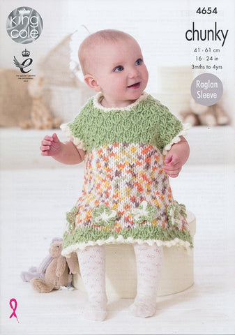 Baby Set in King Cole Comfort Multi Chunky (4654)-Deramores
