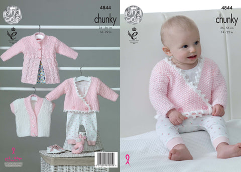 Babies' Cardigans in King Cole Big Value Baby Chunky (4844)