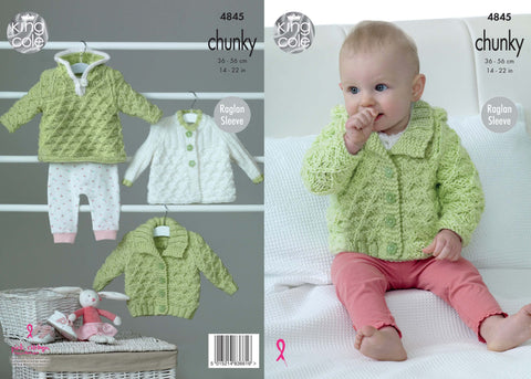 Babies' Hoody, Jacket and Coat in King Cole Big Value Baby Chunky (4845)