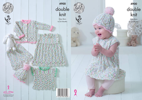 Baby Set in King Cole DK (4900)