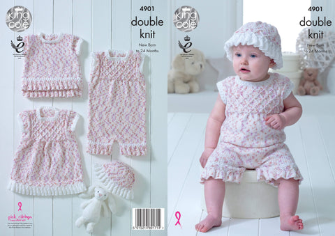 Baby Set in King Cole DK (4901)