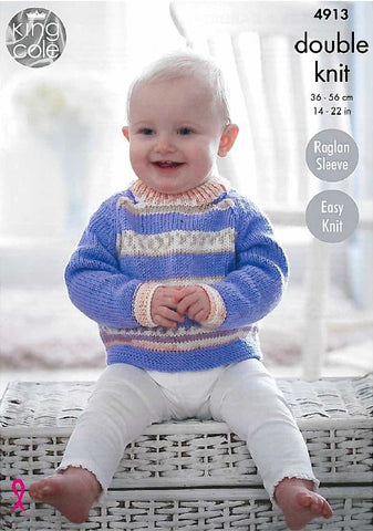 Baby Sweater and Cardigan in King Cole Cherish (4913)