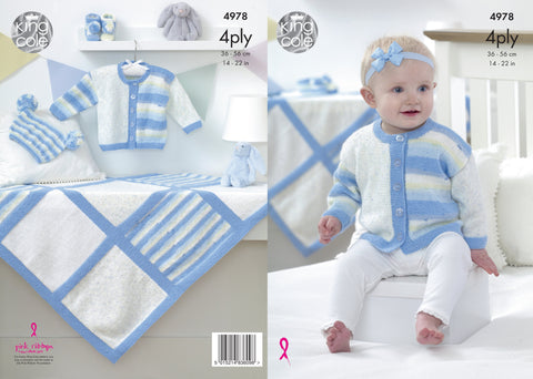 Jacket, Hat, Bootees and Blanket in King Cole Big Value Baby 4 Ply (4978)