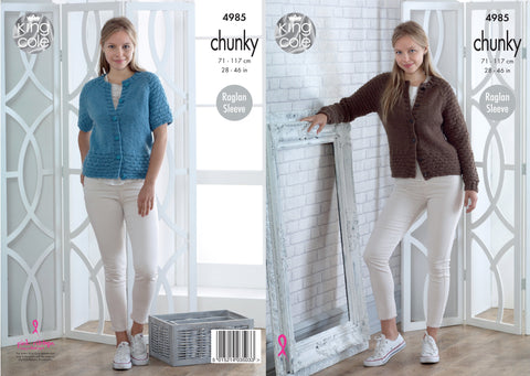 Cardigans Knitted in King Cole Big Value Chunky (4985)