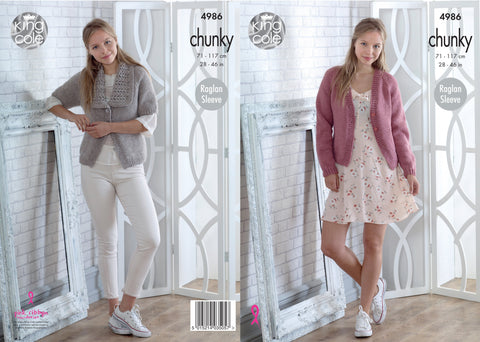 Cardigans Knitted in King Cole Big Value Chunky (4986)