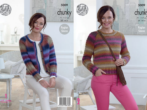Sweater & Cardigan in King Cole Riot Chunky (5009)