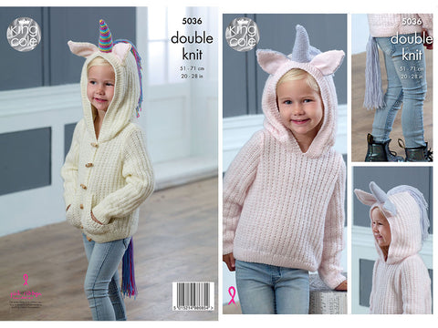 Unicorn Sweater and Cardigan in King Cole Comfort Baby DK (5036)