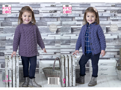 Tunic & Cardigan in King Cole Fashion Aran (5061)