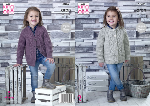 Round & V Neck Cardigans in King Cole Fashion Aran (5062)