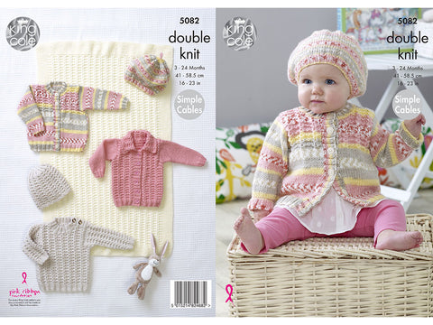 Free Knitting Patterns Deramores Knitting Crochet Store Tagged