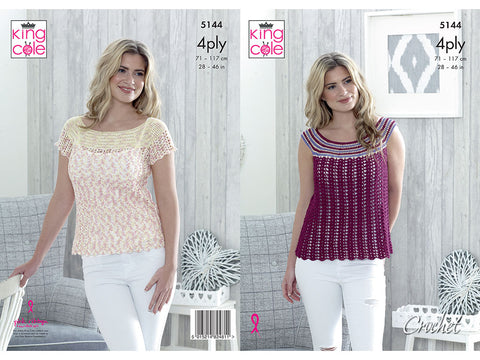 Sleeveless & Short Sleeve Tops in King Cole Giza 4Ply & Giza Sorbet 4Ply (5144K)