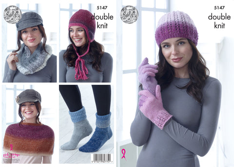 Hat, Cowl, Gloves, Shoulder Cover, Socks and Helmet in King Cole Curiosity DK (5147)