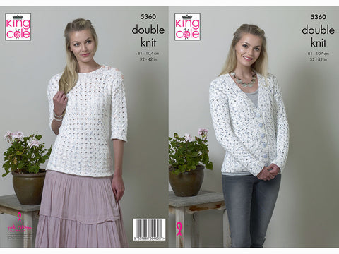 Cardigan & Sweater in King Cole DK (5360K)