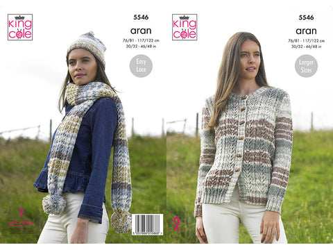 Cardigan in King Cole Drifter Aran (5546K)