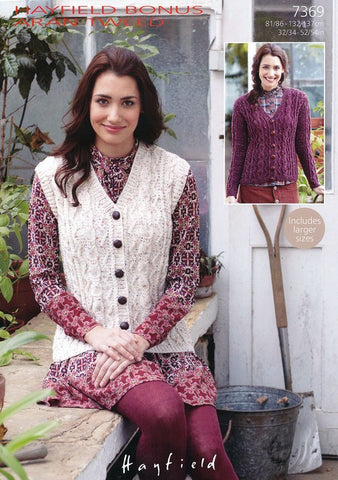 Womens V Neck Waistcoat and Cardigan in Hayfield Bonus Aran Tweed (7369)