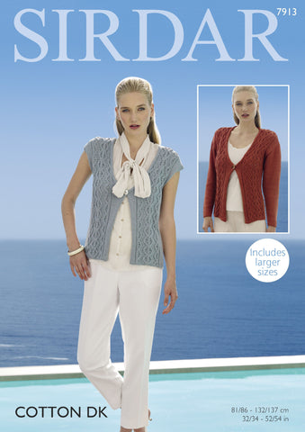 Cardigan and Waistcoat in Sirdar Cotton DK (7913) Digital Version