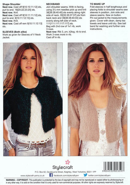Ladies Cropped Jackets in Eskimo Kisses (9049)-Deramores