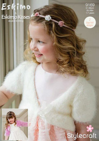 Girls Occasion Cardigans in Eskimo and Eskimo Kisses (9169)-Deramores