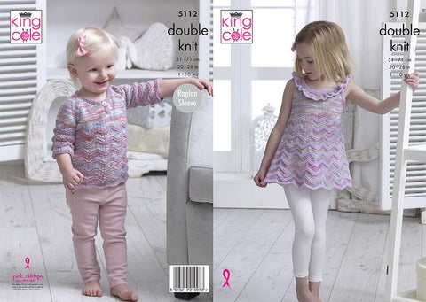 King Cole 5110 Knitting Pattern Sweater /& Cardigan in Comfort /& Comfort Kids DK