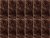 King Cole Tinsel Chunky Value Pack Foxy