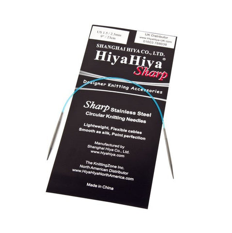 HiyaHiya Sharp Circular Knitting Needles - 40cm - 7.50mm-Deramores
