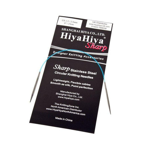 HiyaHiya Sharp Circular Knitting Needles - 23cm
