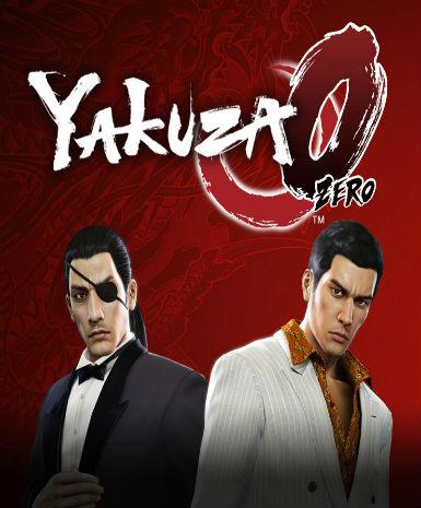 Yakuza 0, qbo-one-digital-games
