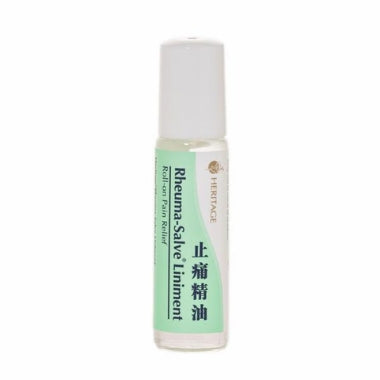 Rheuma-Salve Liniment 10ml - Heritage