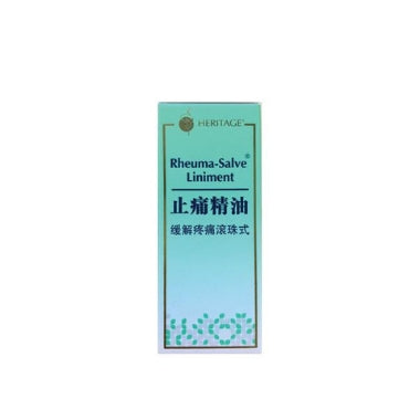 Rheuma-Salve Liniment Box (6 x 10ml) - Heritage